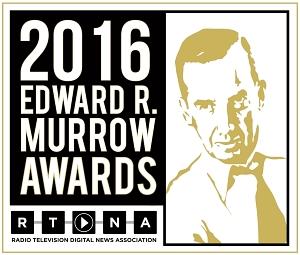 Murrow_logo_2016_300